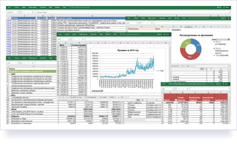 Пример работы в Excel