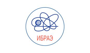 Институт проблем безопасного развития атомной энергетики Российской академии наук
