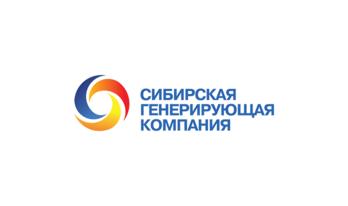 Сибирская теплосбытовая компания