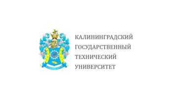 Калининградский государственный технический университет
