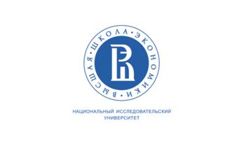 НИУ «Высшая школа экономики» (Пермский филиал)