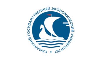 Самарский государственный экономический университет