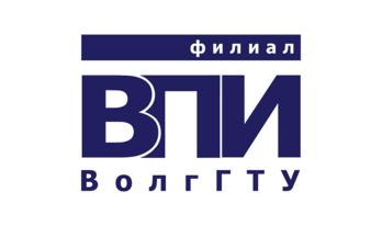 Волжский политехнический институт (филиал) ВолгГТУ